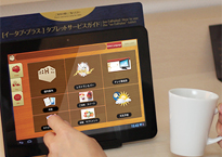 Tablet Terminal Device for Hotel Rooms
