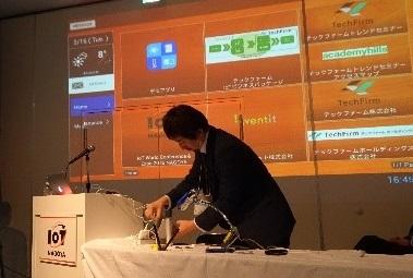 IoT_seminar2